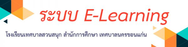 welcome_banner2